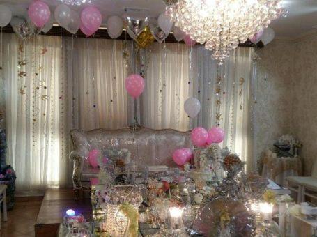 دفتر ازدواج ۲۸۳ پیروزی
