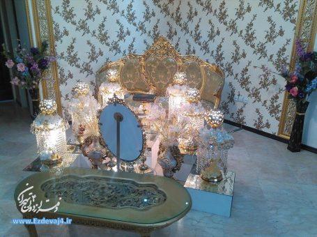 دفتر ازدواج ۴ آیت الله کاشانی