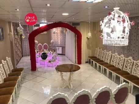 دفتر ازدواج ۴۶ شهرری