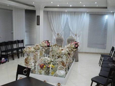 دفتر ازدواج ۲۸۴ اوین