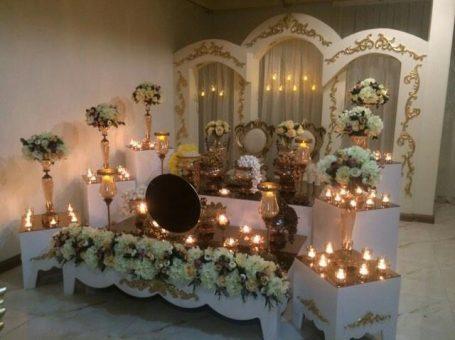 دفتر ازدواج کلبه آرزوها