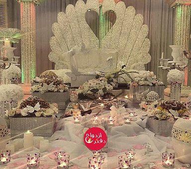 دفتر ازدواج ۳۷۱ سعادت آباد