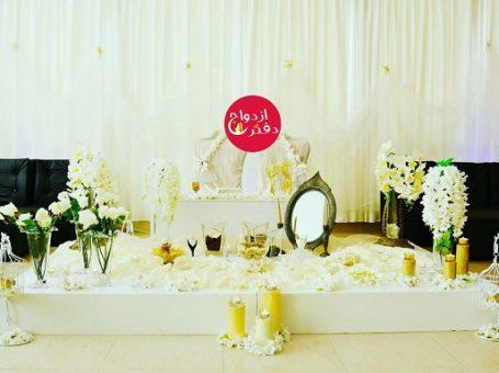 دفتر ازدواج مشهد
