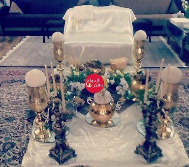 دفتر ازدواج ۱۸۱ اصفهان