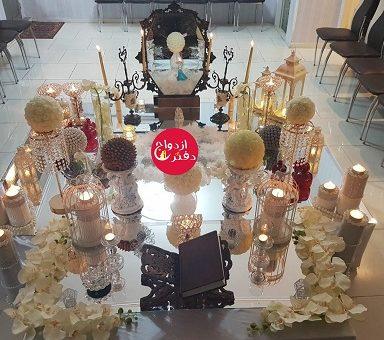 دفتر ازدواج ۵۵ تهرانسر