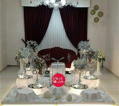 دفتر ازدواج ۷ رشت