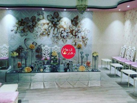 سالن عقد ملکه اصفهان