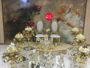 دفتر ازدواج و سالن عقد مهرگستر