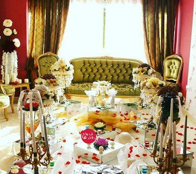دفتر ازدواج پردیس
