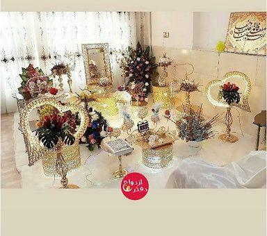 دفتر ازدواج ۶۹ یزد