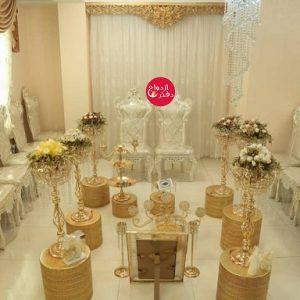 دفتر ازدواج ۹۵ کرج