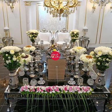 سالن عقد الماس تهرانپارس