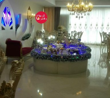 دفتر ازدواج الماس