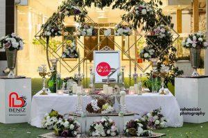 باغ تالار ابریشم بوشهر