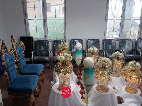 دفتر ازدواج ۲۲۰ آمل