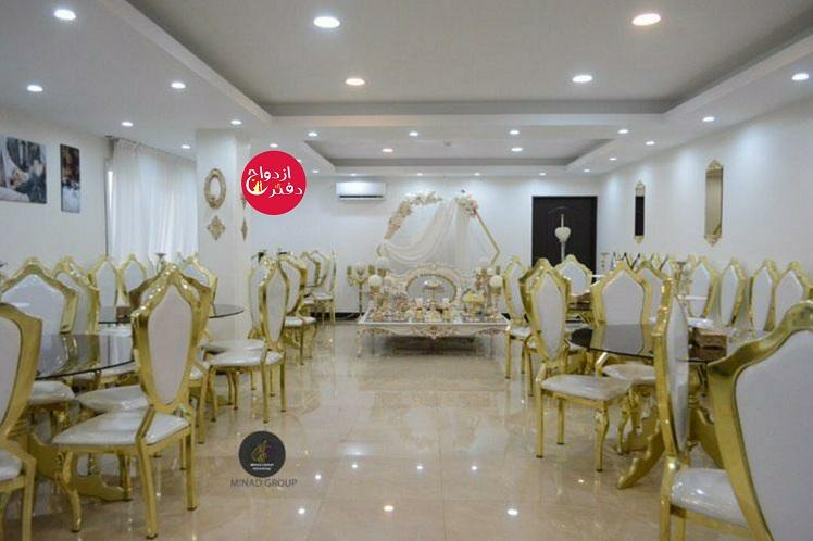 سالن عقد درخشان نیروهوایی تهران