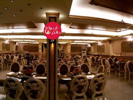 تالار پذیرایی قصر ساغر تهران نو