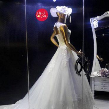 مزون عروس رویایی اصفهان