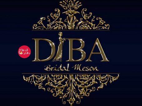 مزون لباس عروس دیبا