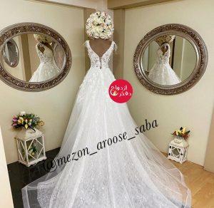 مزون لباس عروس صبا کرج