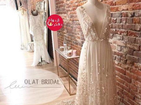 مزون لباس عروس طلوع اصفهان