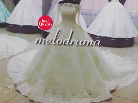 مزون لباس عروس ملودراما یزد