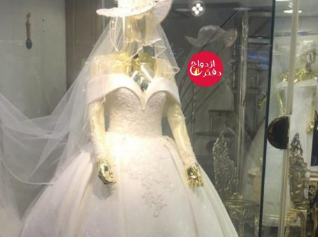 مزون لباس عروس ملکا