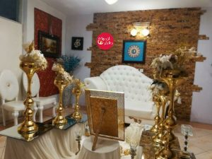 دفتر ازدواج ۳۵۹ تهران