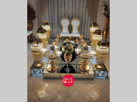 دفتر ازدواج ۳۷۳ خلیج فارس