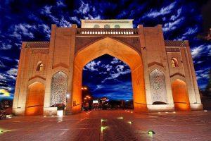 daftare-ezdevaj-shiraz