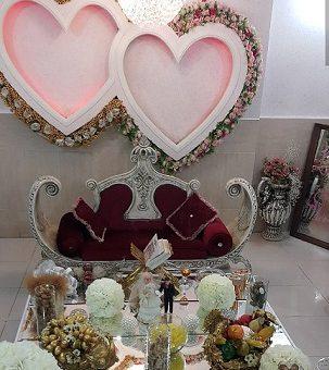 دفتر ازدواج ۱ شهریار