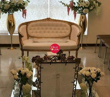 دفتر ازدواج ۲۰۱