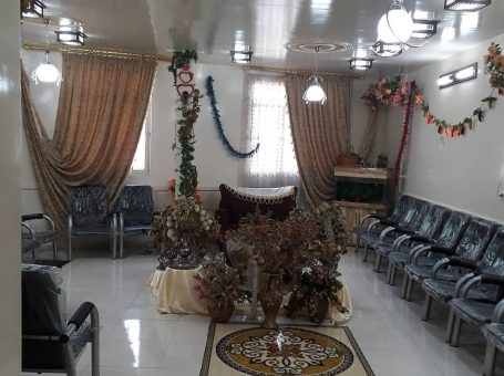 دفتر ازدواج فلاح