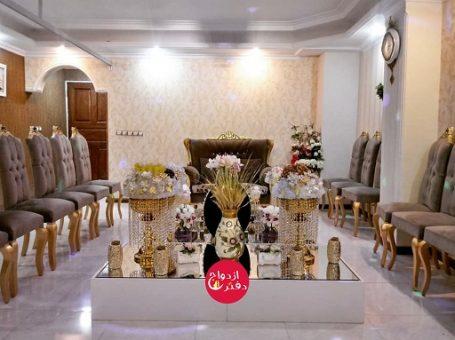 دفتر ازدواج ۹۸ کاشانی