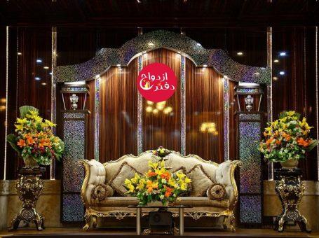تالار پذیرایی شفیعی تهران نو