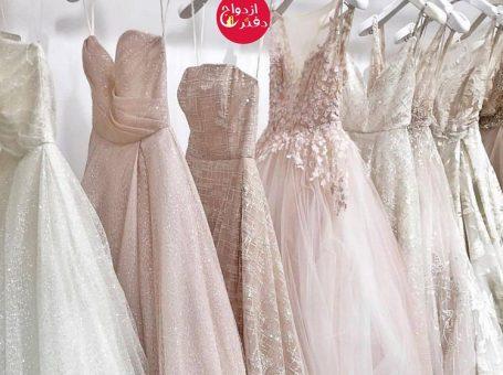 مزون لباس عروس آیلار الهیه