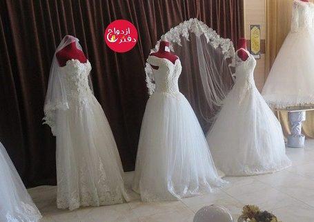مزون لباس عروس سپیدبخت جمهوری