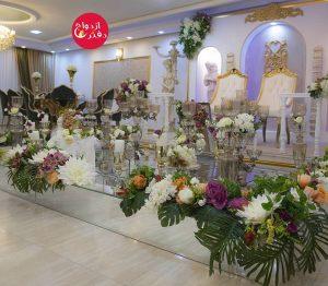 سالن عقد تخت جمشید تهرانپارس
